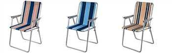 صندلی مسافرتی مبلی
