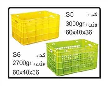 جعبه ها و سبد های صنعتی کد S6
