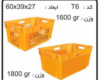 تولید سبدهای صادراتی (ترانسفر)کد T6B