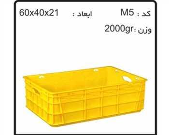 کارخانه جعبه های دام و طیور و آبزیان کدM5