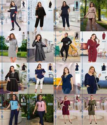 خرید لباس زنانه سایزبزرگ کالکشن سال 2020