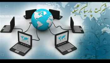 نصب و پشتیبانی سرور و شبکه