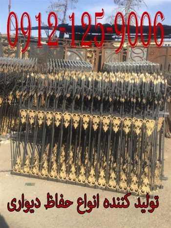 نرده حفاظ دیواری ،نرده حفاظ نیزه ای، حفاظ نرده ای