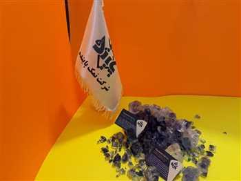 تشخیص سنگ نمک آبی اصل از سنگ نمک آبی تقلبی