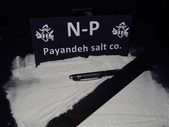 بازار جدید خرید و فروش سنگ نمک در اینترنت
