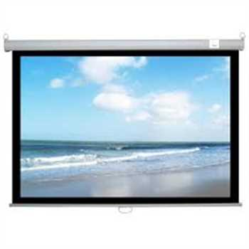 فروش ویژه انواع پرده نمایش با مناسب ترین قیمت و بهترین کیفیت