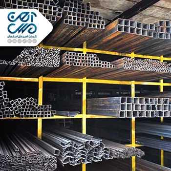 بهترین قیمت آهن آلات در بازار آهن