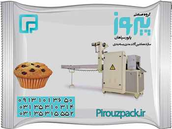 دستگاه بسته بندی کیک یزدی با کیفیت بالا