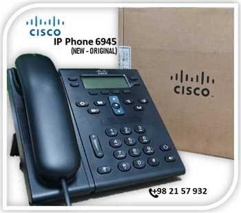 Cisco IP Phone 6945