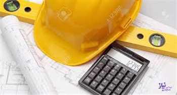 شرکت رتبه 4 ساختمان 5 تاسیسات واگذار میشود