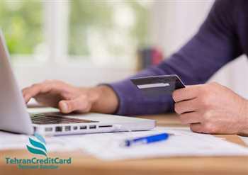 خدمات پرداخت آنلاین ارزی