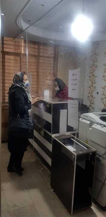 نمایندگی ایرانسل  پیروزی