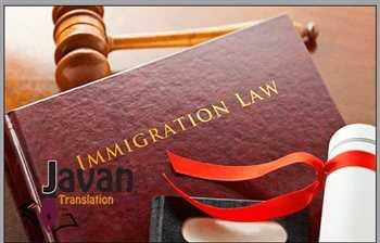 وکیل مهاجرت برای کانادا