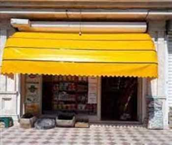 سایبان بازوئی - سایبان فروشگاهی – سایبان مغازه – سایبان رستوران