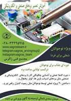 آموزش تعمیر برد الکترونیکی و صنعتی در استان قزوین