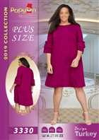 تولید کننده انواع لباس زنانه سایز بزرگ، شلوار، تونیک، شومیز، بلوز و ...